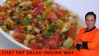Chat Pat Salad - Indian way by vahchef