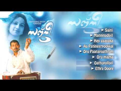 Sajnee - Malayalam Geeth - Ghazals
