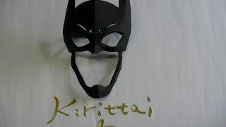 getlinkyoutube.com-BATMAN Easy paper mask