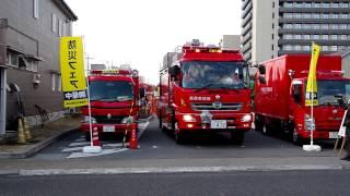 getlinkyoutube.com-防災フェア会場から消防車の出動