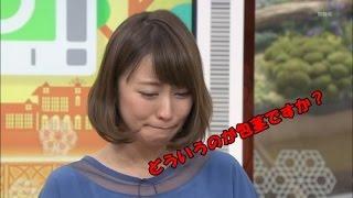 getlinkyoutube.com-枡田絵理奈『どういうのが包茎か教えてください』『大事な話だというのはよくわかりました。』