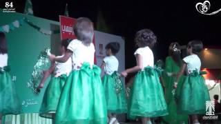 getlinkyoutube.com-الوطن محلاه - عرض إنشادي ضمن احتفالات أهالي الأحساء باليوم الوطني 84