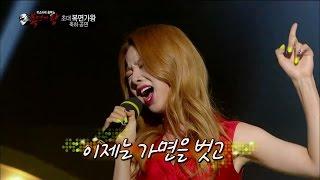 getlinkyoutube.com-【TVPP】Solji(EXID) - Maria, 솔지(이엑스아이디) - 초대 복면가왕 솔지의 '마리아' @ King of Masked Singer