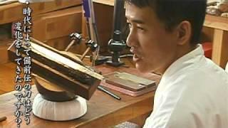 getlinkyoutube.com-日本刀の職人たちVOL7 装剣金工 :文部科学省
