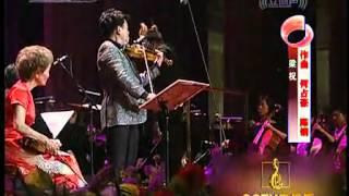 getlinkyoutube.com-小提琴协奏曲《梁祝》:西崎崇子(Takako Nishizaki)、盛中国(Zhongguo Sheng)