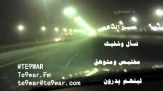 getlinkyoutube.com-سرقت النوم - عبدالعزيز الضويحي / مزاج