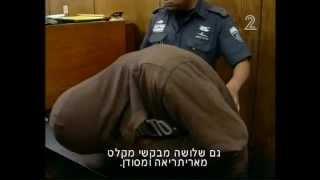 getlinkyoutube.com-شاب من نابلس اغتصب فتاة اسرائيلية وصديقها