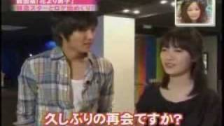 Lee Min Ho and Goo Hye Sun are couple in real life It's official