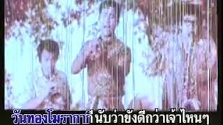 getlinkyoutube.com-แม่ร้อยใจ - มิตร ชัยบัญชา    [Official MV&Karaoke]