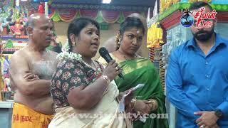 சூரிச் அருள்மிகு சிவன் கோவில் 7ம் திருவிழா பகல் 21.06.2018