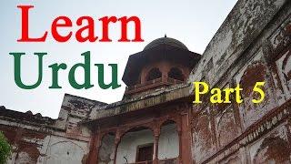 getlinkyoutube.com-Learn Urdu - Daily use Urdu sentences for beginners 5 - Urdu English speaking course