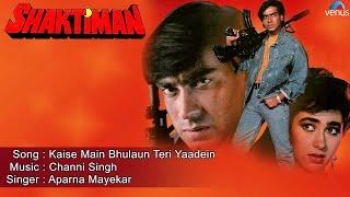 Shaktiman : Kaise Main Bhulaun Teri Full Audio Song   Ajay Devgan, Karishma Kapoor  