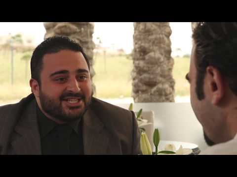 بث بياخة الموسم 1 - الحلقة 1 (الفاتورة)