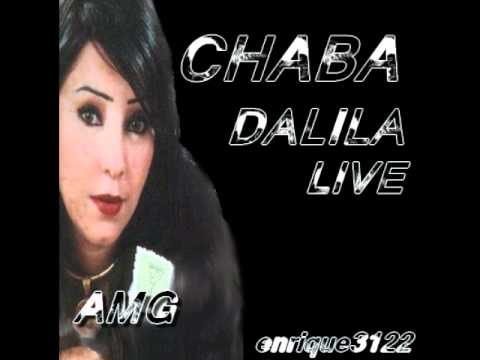 cheba dalila live- AMG rouhi ya wahde khlochara