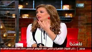getlinkyoutube.com-الفلكي أحمد شاهين فى #نفسنة على القاهرة والناس 15 ديسمبر 2015
