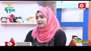 getlinkyoutube.com-ميس شلش | برنامج بنكبر سوا - قناة A1 Jordan