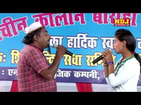 14 x264 Hindi Comedy - Shekh Chilli ka Thalka Hariram Toofan