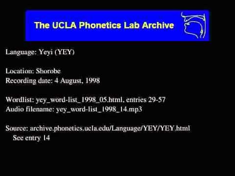 Yeyi audio: yey_word-list_1998_14