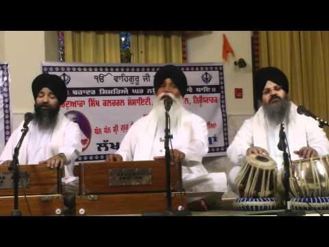 Bhai Surinder Singh Jodhpuri - Mithr Piaarae Nanoo
