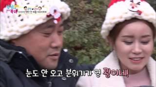 getlinkyoutube.com-양은 부부 좌충우돌 커플 셀카 찍기 [남남북녀 시즌2] 24회 20151225