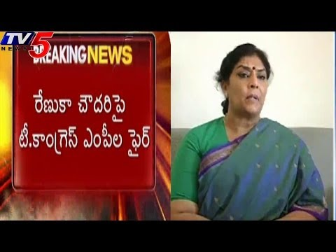T MPs recommend for Renuka's suspension