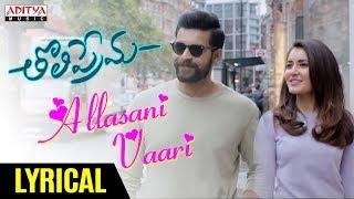 Allasani Vaari Lyrical   Tholiprema Movie Songs   Varun Tej, Raashi Khanna   Thaman S   Venky Atluri