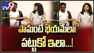 How to differentiate between a poisonous & harmless snake ? - TV9