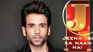 Jeena Isi Ka Naam Hai - Hindi Serial - Episode 28 - Zee Tv - Full Episode