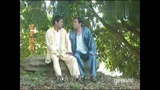 getlinkyoutube.com-四方 - 撿骨師劉三【第一劇場】
