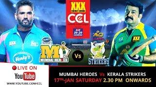 getlinkyoutube.com-CCL 5 LIVE - Mumbai Heroes V/s Kerala Strikers
