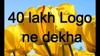 VILLAGERS DHAMAAL DANCE /भोजपुरी सुपर हिट नाच
