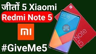 XIAOMI Redmi Note 5 : Win 5 Redmi Note 5 #GiveMe5