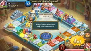 getlinkyoutube.com-Line-เกมเศรษฐี พาลุยห้องแพลตตินั่ม#35 เทพีสกูลด์