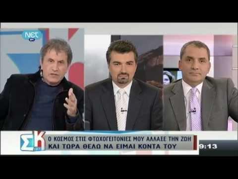 Γ.Νταλάρας - Συνέντευξη χείμαρρος στη ΝΕΤ (25/02/2012)
