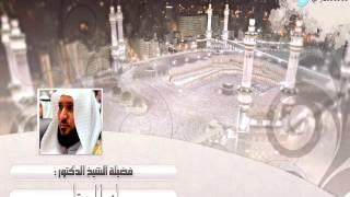 getlinkyoutube.com-مختارات من أجمل عشائيات الشيخ ماهر المعيقلي لعام 1435هـ