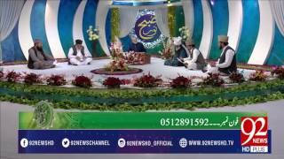 Subh e Noor (Mushaira) -07-04-2017- 92NewsHDPlus