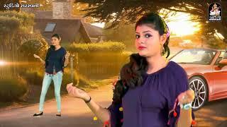 Lakheni Ladi - Non Stop Gujarati DJ Lagna Geet | Part 1 | Manisha Barot | New Gujarati Lagna Geet