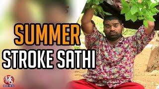 getlinkyoutube.com-Bithiri Sathi On Summer Temperature | Sathi Funny Conversation With Savitri | Teenmaar News |V6 News