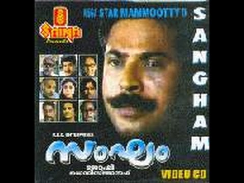 Sangham 1988: Full Malayalam Movie Part 12