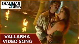 Vallabha Movie    Vallabha Vallabha Video Songs    Simbu, Nayantara