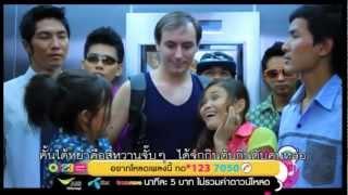 getlinkyoutube.com-น้องย่านลิฟต์หนีบ - ดอกอ้อ&ก้านตอง [MV]