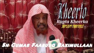 getlinkyoutube.com-Tafsiirka Quraanka suuratul Al-Qasas [76.....88 By Shiikh Cumar Faaruuq Raximulaah.wmv