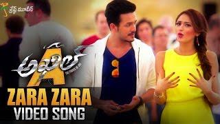 getlinkyoutube.com-Zara Zara Full Video Song || Akhil Movie Video Songs || Akhil Akkineni, Sayyeshaa