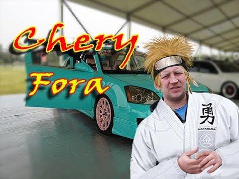 Обзор Chery Fora он же Chery A5 он же Chery Elara он же Vortex Estina