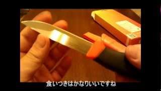 getlinkyoutube.com-ファイヤーナイフ(MORA) レビュー