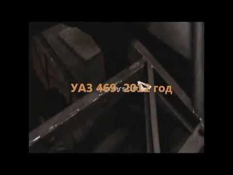 Где находятся у УАЗ 469 подушки безопасности