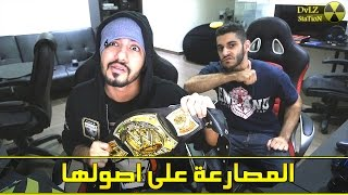 getlinkyoutube.com-المصارعة على اصولها - WWE 2K16