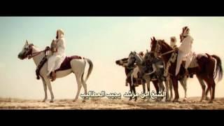 getlinkyoutube.com-العزوه التغلبيه ll كلماتl ماجد احمد العمور اداءl ماجد الرسلاني
