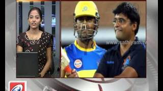 CSK chairman Gurunath Meyyappan summoned to appear for inquiry - Sathiyam tv News