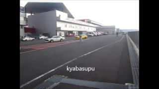 getlinkyoutube.com-爆音レーシングサウンド ハコスカ ケンメリ 240ZG B110サニー